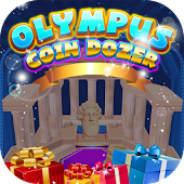 Download Olympus Coin Dozer Prize Game APK to PC