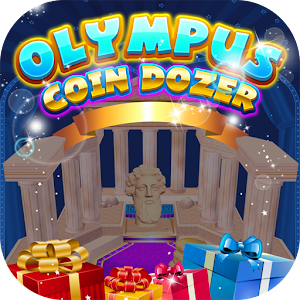Olympus Coin Dozer Prize Game