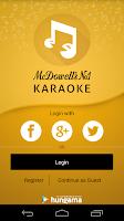 Screenshot of McDowell's No 1 Karaoke