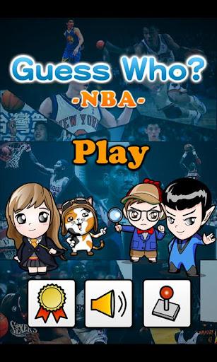 誰だか分かりますか? -NBA Edition- Free