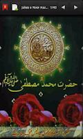 Screenshot of Shia Islamic Library