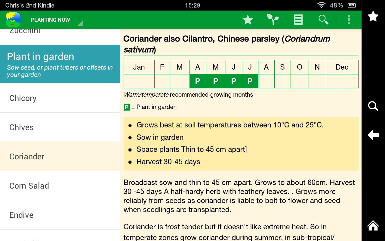 Gardenate Screenshot 13