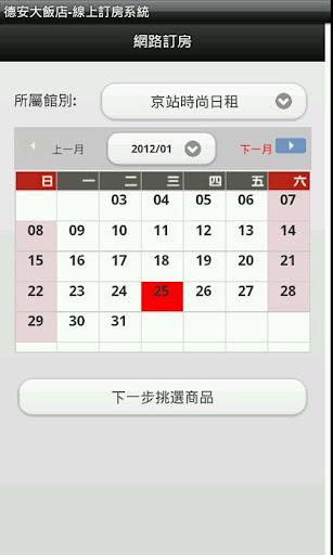 iOS App - Play-Fi