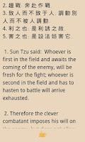 Screenshot of The Art of War-Sun Tzu(Bilingu