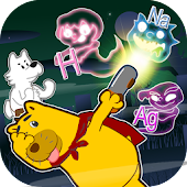 App exterminate Ghost:Chemical STG apk for kindle fire