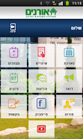 Screenshot of מכללת אורנים