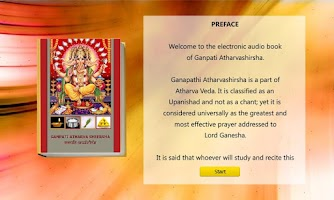 Screenshot of Ganapati Atharvashirsha