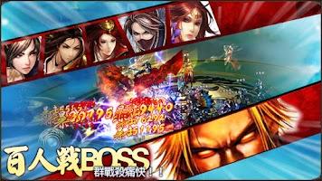Screenshot of 格鬥江湖(神翼)