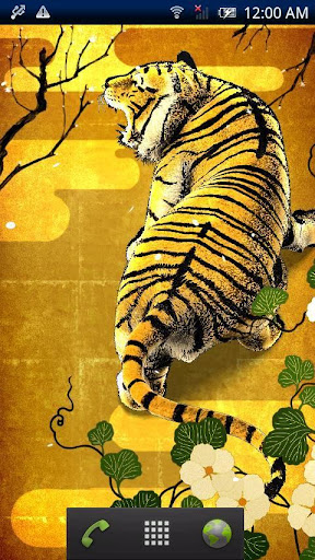 Tiger Picture Scroll