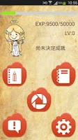 Screenshot of 趣記帳(FUNACCOUNTING)