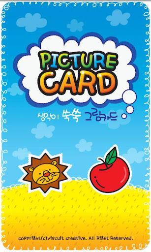 PictureCard_Lite