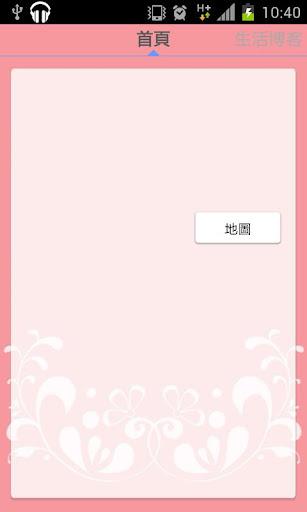 Jan Kelvin Wedding Apps