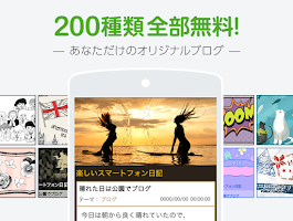 Screenshot of Ameba