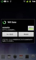 Screenshot of Wifi State