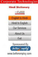 Screenshot of English Hindi Dictionary  Free