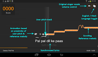 Screenshot of GaoNa Karaoke