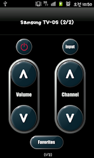 Universal Remote (Galaxy, HTC)- screenshot thumbnail