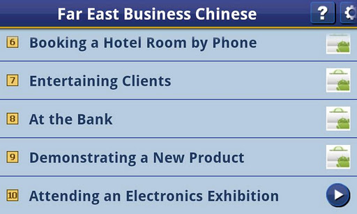 Far East Business Chinese 10