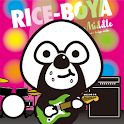 RICE BOYA icon