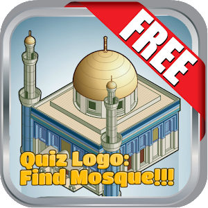 Picture Mosque Quiz : Logo