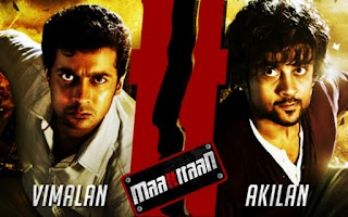 Screenshot of Maattrraan