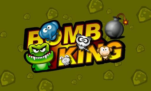 終極炸彈王