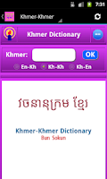 Screenshot of All Khmer Dictionary Free