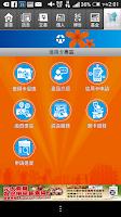 Screenshot of 元大銀行 yuanta commercial bank