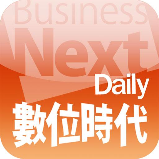 數位時代Daily 新聞 App LOGO-硬是要APP