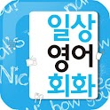 AE 일상 영어회화 icon