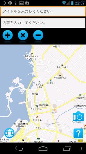 offline map jeju island:west