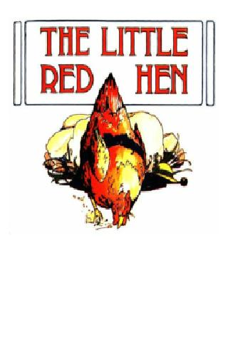 玩書籍App|小紅母雞免費|APP試玩