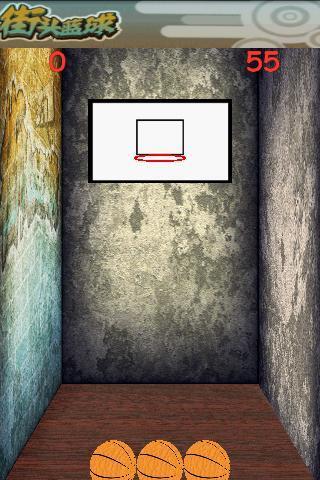 【免費體育競技App】3D投籃-APP點子