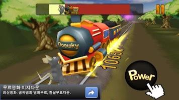 Screenshot of SuperMouse