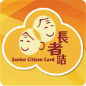 Senior Citizen Card Scheme icon