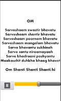 Screenshot of Shanti Mantra ( HD Audio)