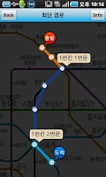 Screenshot of 위치기반 지하철