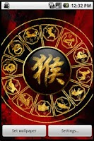 Screenshot of Chinese Horoscope Wallpaper