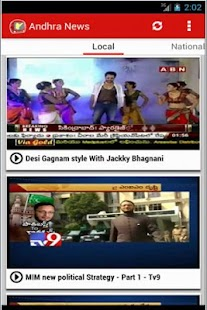 Andhra News - screenshot