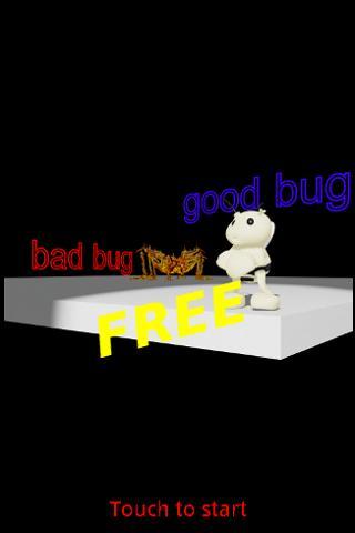 好的bug壞無bug