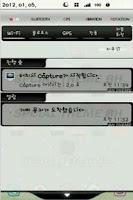 Screenshot of FAKENUMBER(원래문자 추적가능, 삭제가능)