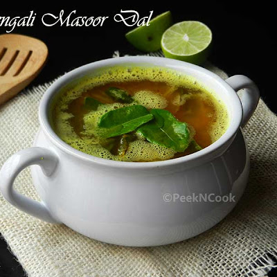 Bengali Style Masoor Dal Or Red Lentil Soup With Lemon Leaves