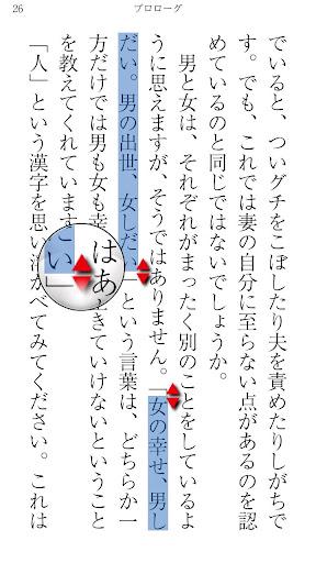 【こころの作法】電子書籍・本・コラム・小説・エッセイ