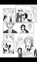Screenshot of 姉弟ほど近く遠いものはない(漫画)