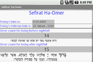 Screenshot of Sefirat HaOmer