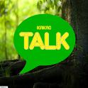 카카오톡 테마 - Nature 테마 icon