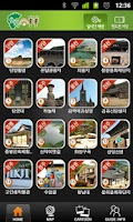 Screenshot of Chungbuk Travel Guide