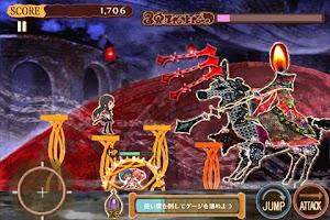 Screenshot of マミのドキドキ ティロ・フィナーレ