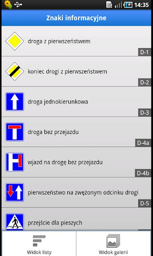 【免費教育App】Polish Road Signs-APP點子