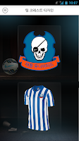 Screenshot of NIKE CUP 247